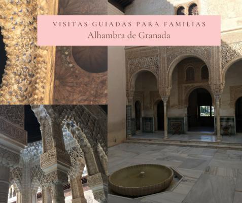 visitas. alhambra
